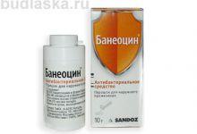 Упаковка Банеоцина фото