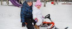 снегокат детский купить недорого