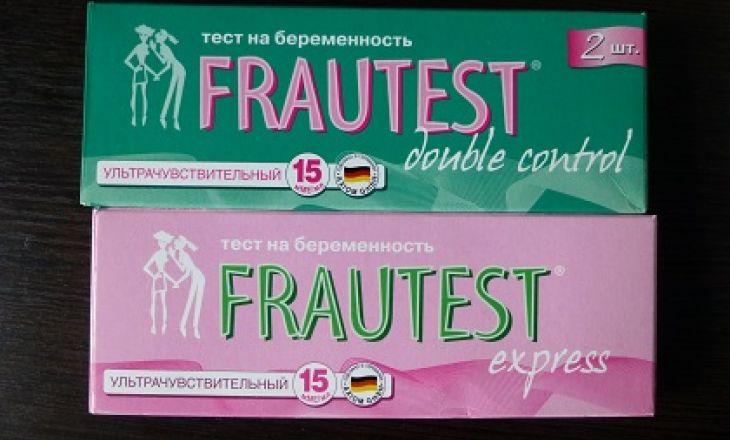 Домашний тест на беременность Фраутест (Frautest)