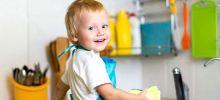 Маленький помошник по хозяйству